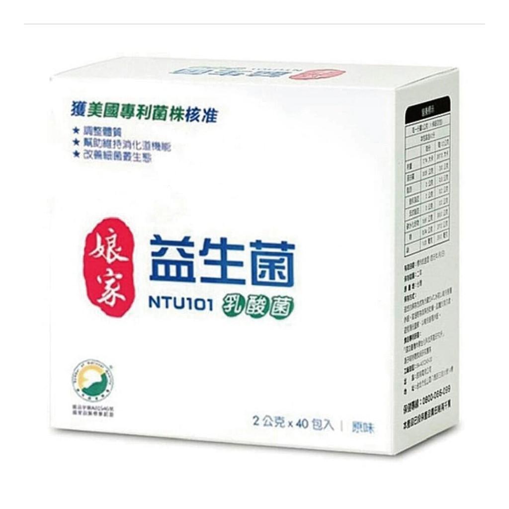 娘家益生菌 乳酸菌(原味)2gX60入《現貨》【富康活力藥局】