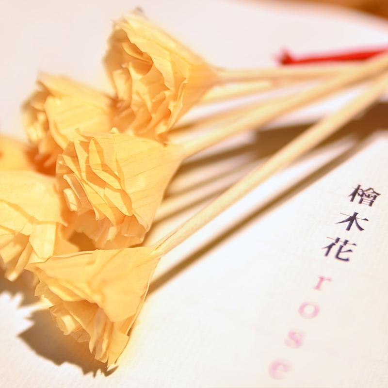 【一郎木創館】 檜木花束