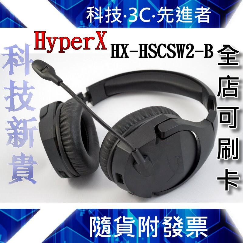 【科技新貴】HyperX Cloud Stinger Wireless Gaming Headset 無線耳機