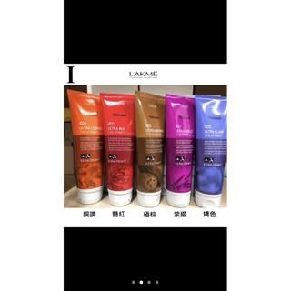 最新版Lakme萊肯矯色、銅調、出色、艷紅、紫綴、極棕、金靡、蛻變 髮泥/ 護髮素 250ml / 1000ml 新北市