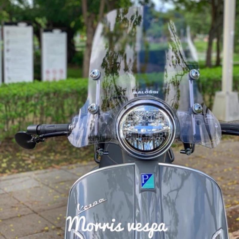 [ Morris Vespa ] Malossi GTS  中風鏡