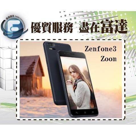 台南『富達通信』ASUS ZenFone 3 Zoom ZE553KL 5.5吋 4+64G【門市自取價】