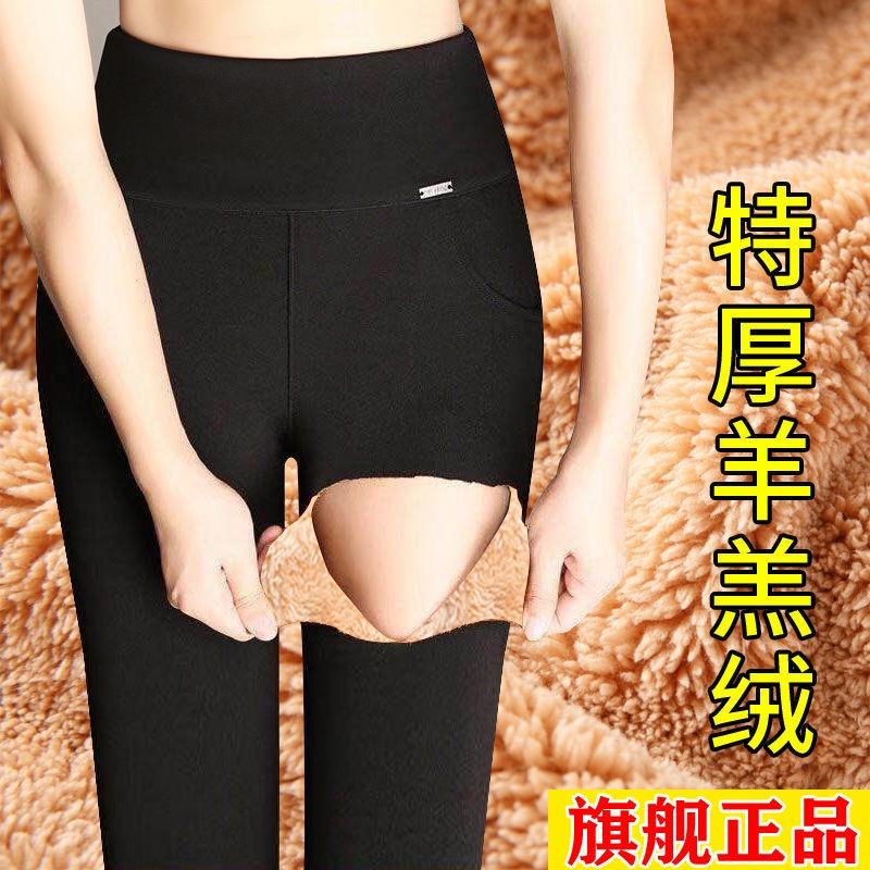 ✎⊙№刷毛加厚羔羊絨媽媽內搭褲女外穿冬季高腰胖mm大尺碼窄管褲保暖棉褲