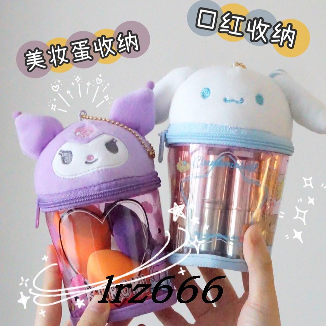 【lrz666】日系卡通毛絨公仔透明吸管杯造型美妝蛋口紅化妝品收納盒收納包