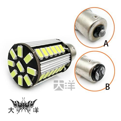 1234A-W 1156 5730 LED 39晶方向燈 180度(解碼)-白光 (2PCS/卡) 大洋國際電子