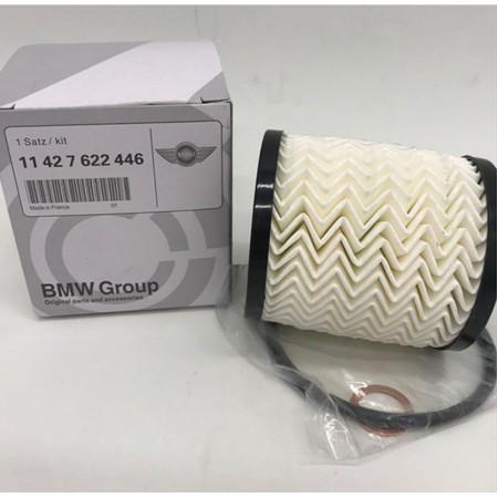BMW 寶馬 迷你 Mini COOPER One I R55 R56 R57 R60 R52 R53 機油濾芯