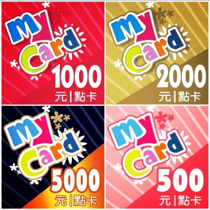 現貨供應 Mycard  只要91折!!!
