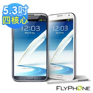 【FlyPhone】 S4-Note 5.3吋雙卡智慧型手機 (黑/ 白) 台北市