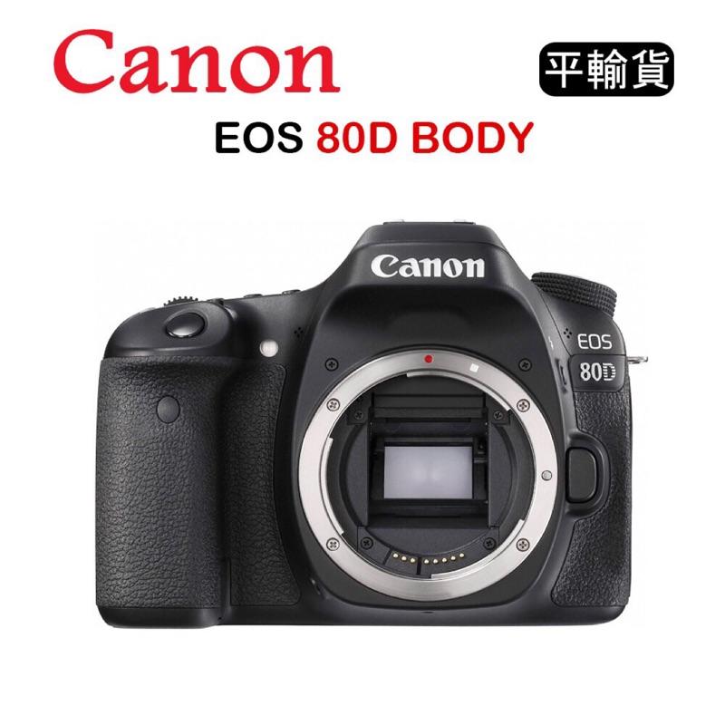 Canon 80D+17-40mm廣角鏡頭(可拆賣)店保10個月。贈電池+高級相機包。另加購鏡頭有優惠