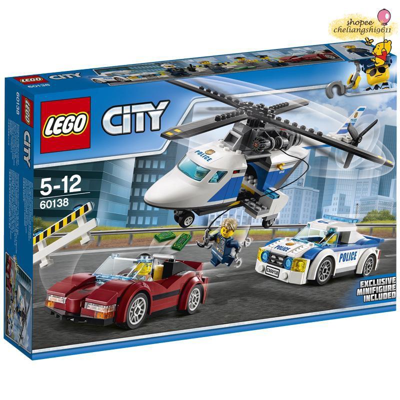 LEGO樂高60138 城市系列高速追捕 男孩拼裝積木玩具