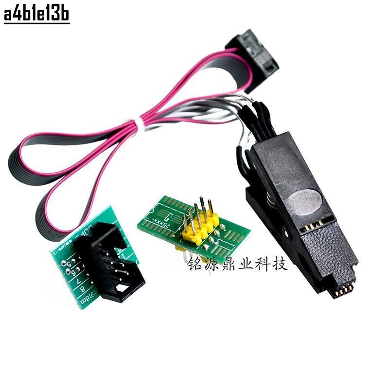 滿300發貨【單片機】 SPI BIOS FLASH免拆測試燒錄夾子SOP8 24C 93C 25LF適配夾 燒錄夾