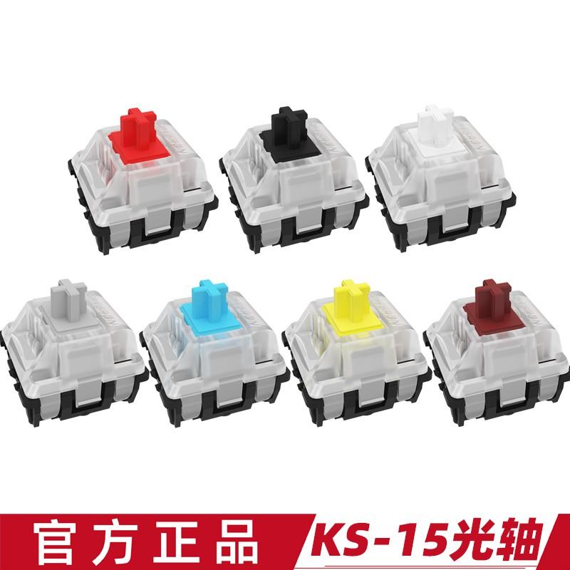 Gateron 佳達隆 KS-15 光軸 鍵軸 軸體 DIY 開關 海外代購 GK61 SK61 SK64 機械鍵盤適用