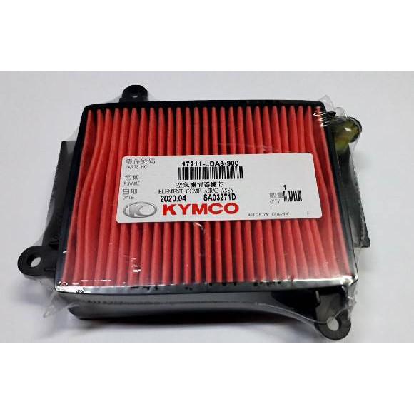光陽原廠空氣濾清器17211-LDA6-900 適用機種:GP125、GP2、Cue、vp125