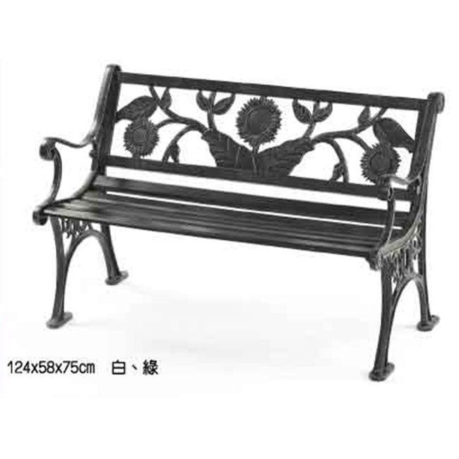 【DC655-3】 向日葵公園椅 #304