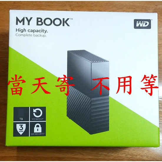 3.5吋 10Tb 12Tb 14Tb WD My Book Seagate Backup Plus Hub 新黑鑽