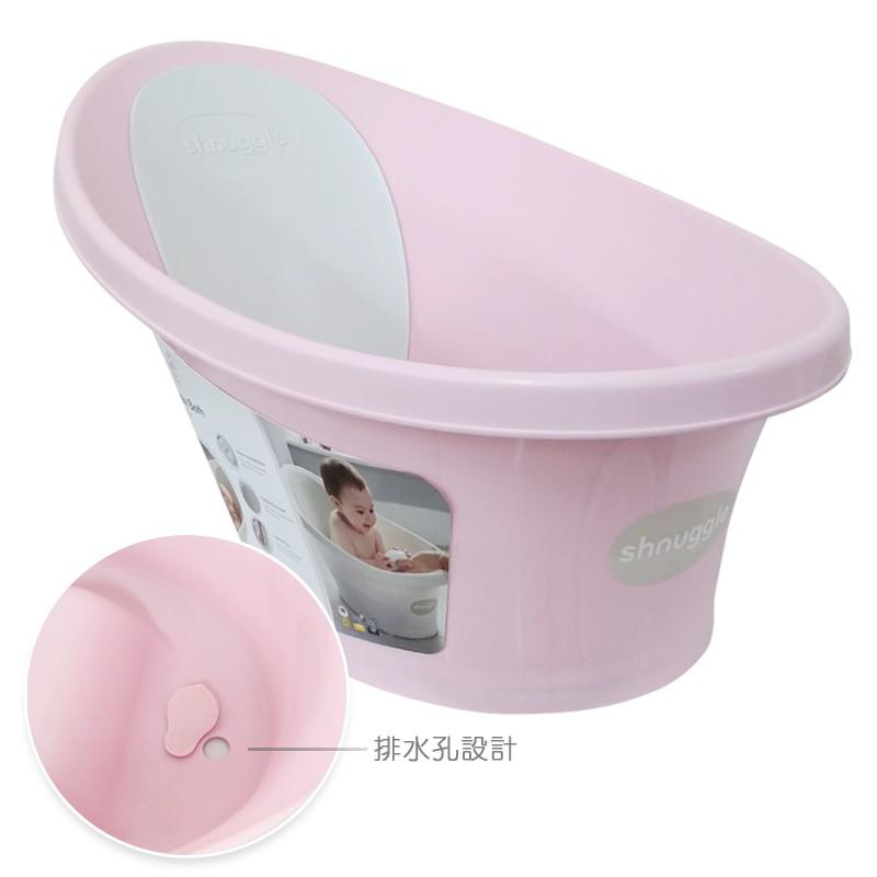 【衛立兒生活館】英國Shnuggle 澡盆/浴盆(月亮/洗澡神器)-粉紅色2020新色/新增排水孔設計(水塞版)