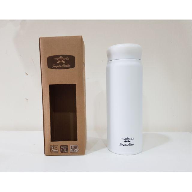 Sengoku Aladdin 千石阿拉丁雙層不鏽鋼真空保溫瓶480ml
