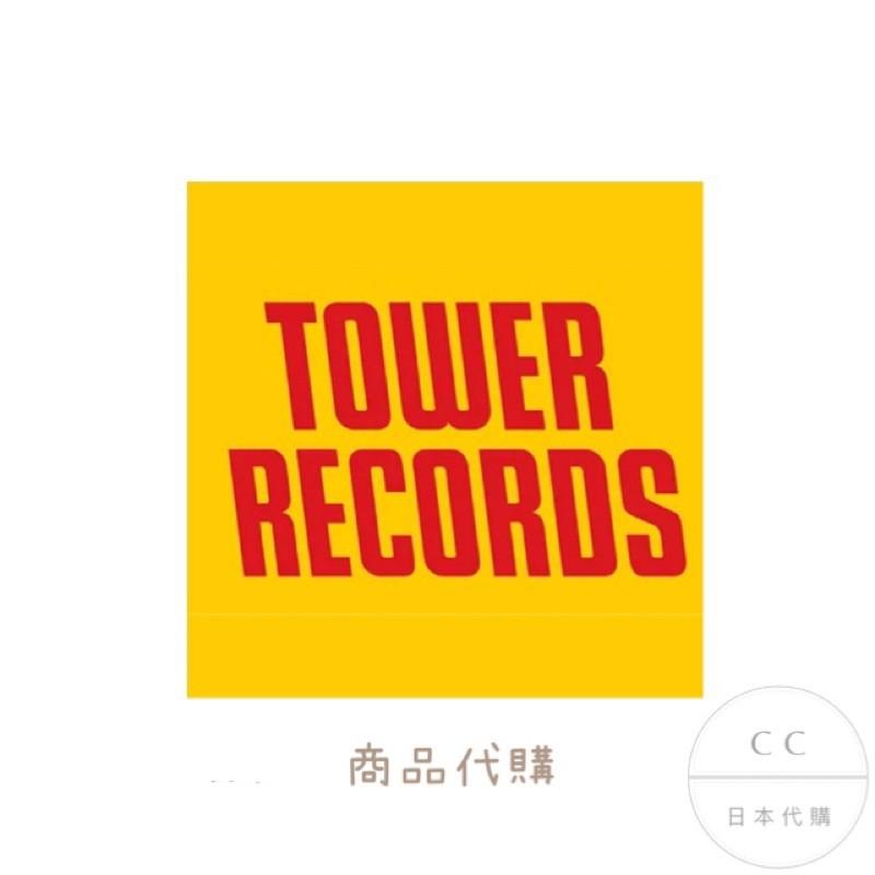 [CC] 日本 TOWER RECORDS 代購