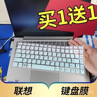 聯想ideapad S410 S410A筆記本鍵盤膜U410按鍵防塵墊U400 U400P凹凸鍵位膜14寸電腦保護套配件 桃園市