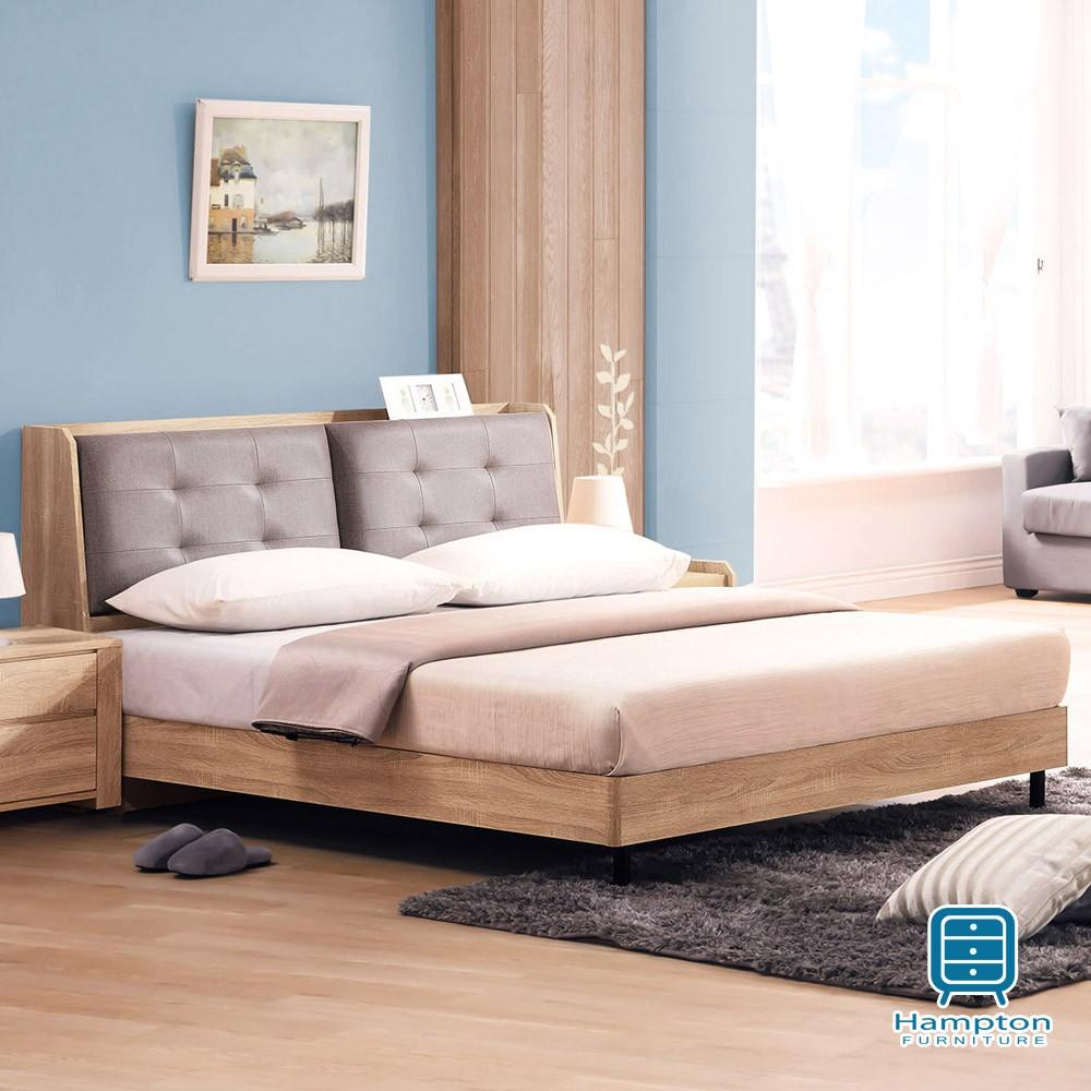 【Hampton 漢汀堡】依爾莎系列5尺雙人床組(雙人床/床組/床/床架)