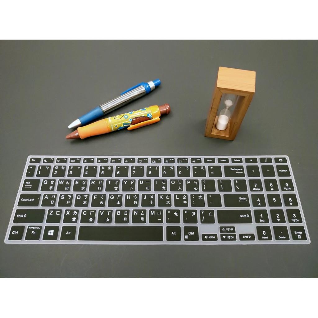 矽膠 繁體注音/倉頡 ASUS D513IA  無畏 15 ZenBook UX535L 彩色 鍵盤膜 防塵膜 保護膜