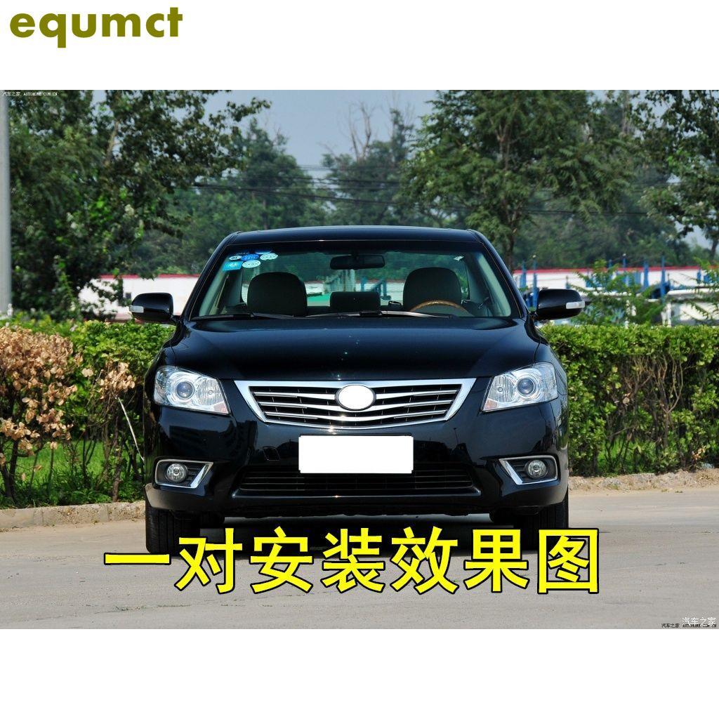 適用于豐田 Camry大燈罩透明燈殼09/10/11款前燈鏡面罩PC外殼