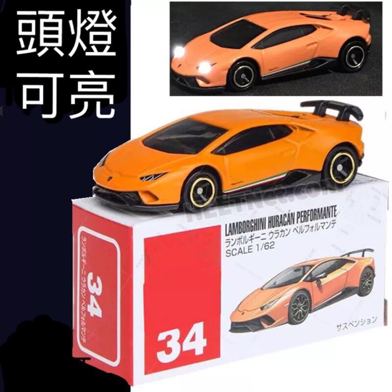 Tomica No.34 Lamborghini Huracán Peformante發光版 藍寶堅尼 附膠盒 限定特注
