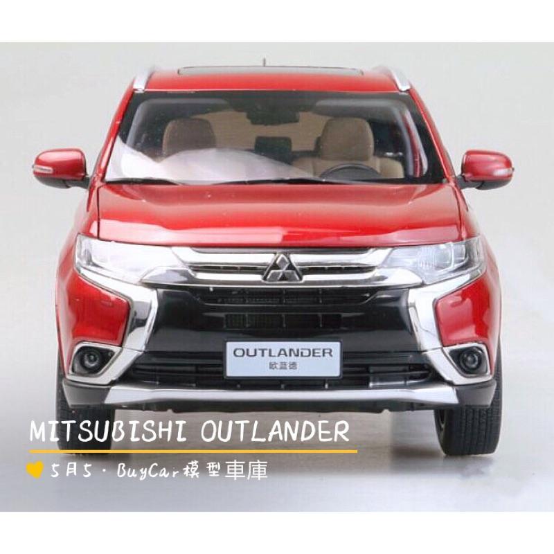 🙋🏻♂️BuyCar模型車庫 1:18 Mitsubishi Outlander 模型車 紅色 2017年
