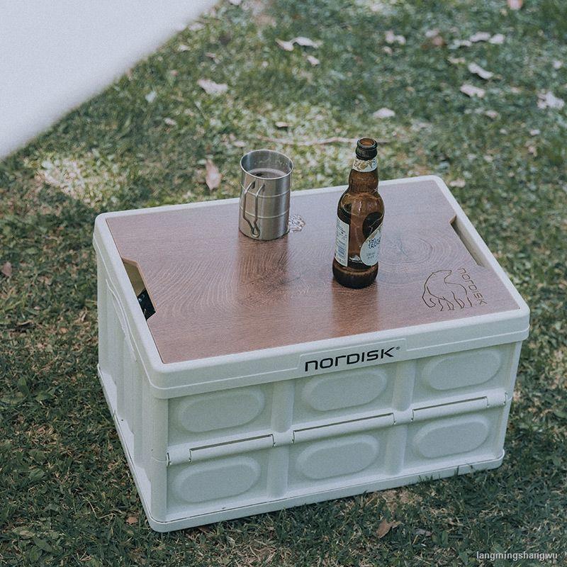 熱銷✠❅NordISK大白熊收納箱戶外露營車載后備箱儲物箱折疊整理野營箱子