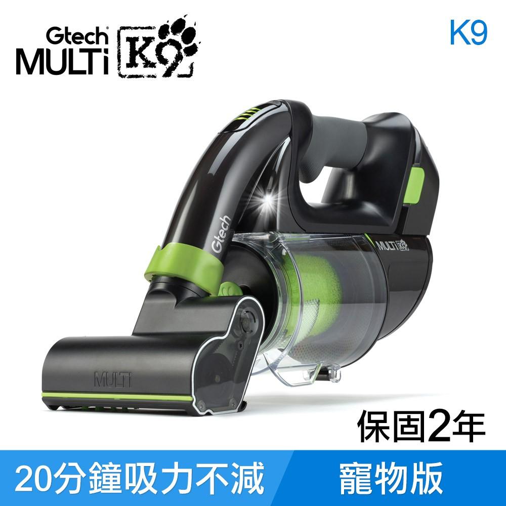 【英國 Gtech】小綠 Multi Plus K9 寵物版無線除蟎吸塵器《ICareU嚴選》