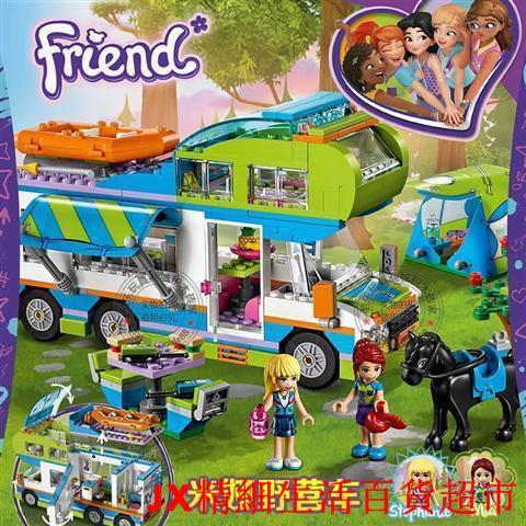 現貨【女孩系列】樂翼博樂10858心湖城好朋友米婭的野營車 模型相容樂高41339拼裝兒童益智玩具