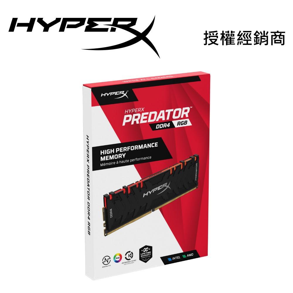HyperX Predator RGB 8G DDR4 2400 2666 2933 8GB 超頻記憶體 金士頓