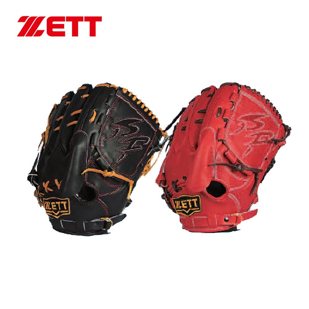 ZETT 高級硬式金標全指手套 BPGT-211 12吋 投手用