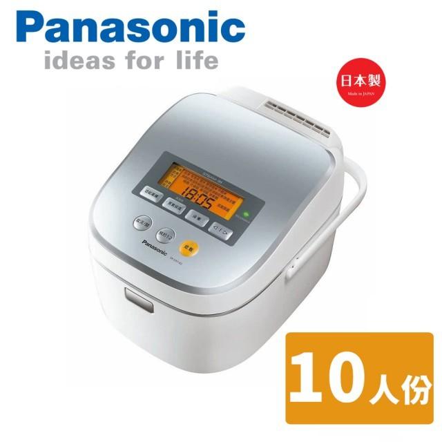 Panasonic 國際牌 10人份IH微電腦電子鍋 SR-SAT182 日本製造 分期含發票 免運費【雅光電器商城】
