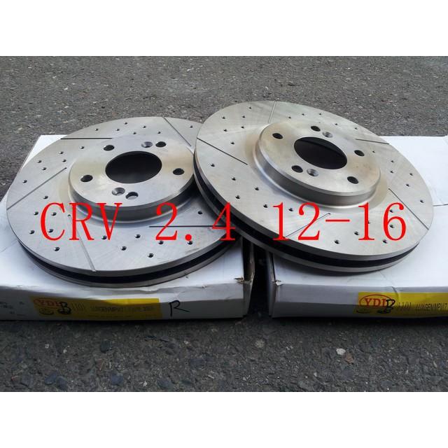 CRV 2.4 2012年10月至2016 碟盤直徑300mm 前煞車盤.前碟盤(一組2片裝)