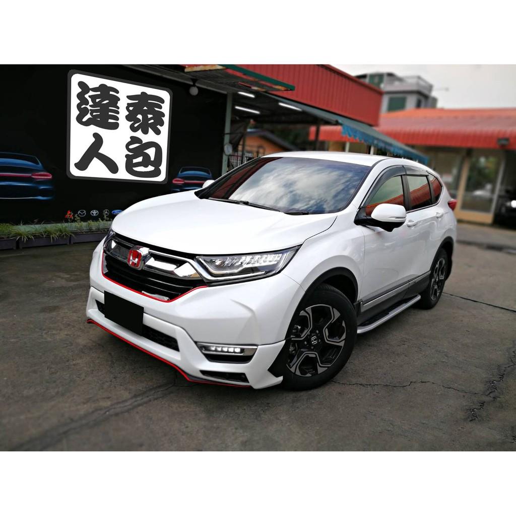 『泰包達人』Honda CRV 5 代 泰國 大包 改裝 前保桿 後保桿 側裙 定風翼 下巴
