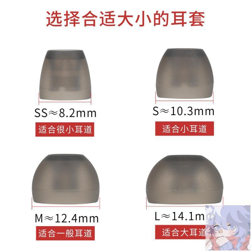 【數碼】森海塞爾momentum in-ear木饅頭入耳式耳機硅膠套通用cx300s/cx3.00/cx5.00/cx6