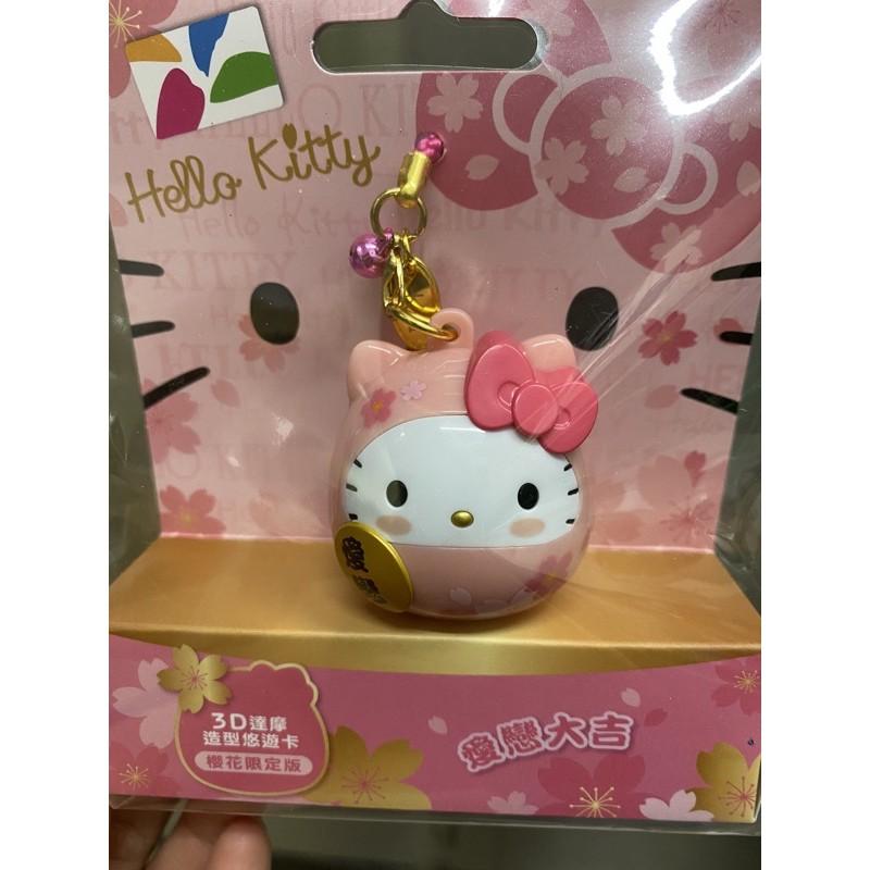 Hello Kitty達摩3D造型悠遊卡-櫻花限定版
