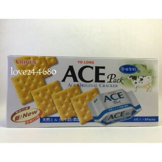 CROWN  ACE 原味牛奶餅$52元