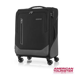 AT美國旅行者 28吋Kirby 可擴充大容量雙輪布面行李箱(三色可選) 新北市