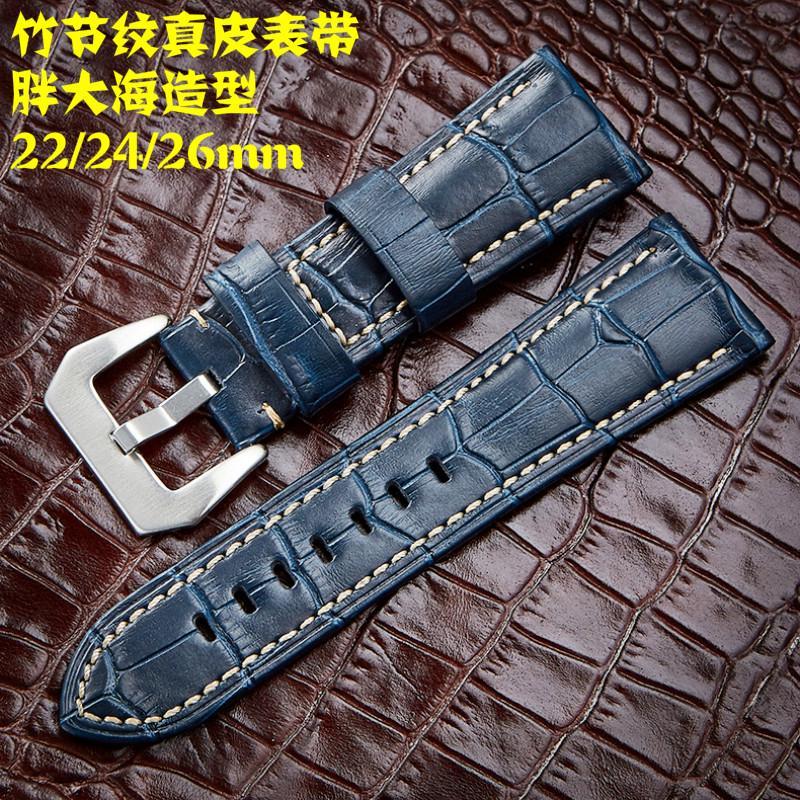 沛納海款竹節紋真皮錶帶 通用平頭手錶帶 外貿爆款 寶石藍真皮錶帶 現貨牛皮手錶帶 胖大海復古 20 22 24 26mm