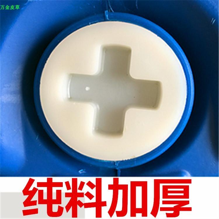 200l升化工桶蓋加厚塑膠桶蓋子油桶塑膠封口蓋200L升膠桶蓋絲牙蓋
