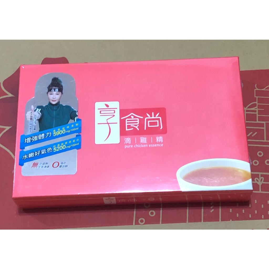 📣可刷卡 💢現貨💢藍心湄代言享食尚滴雞精(45ml/包;10包/盒)*1盒
