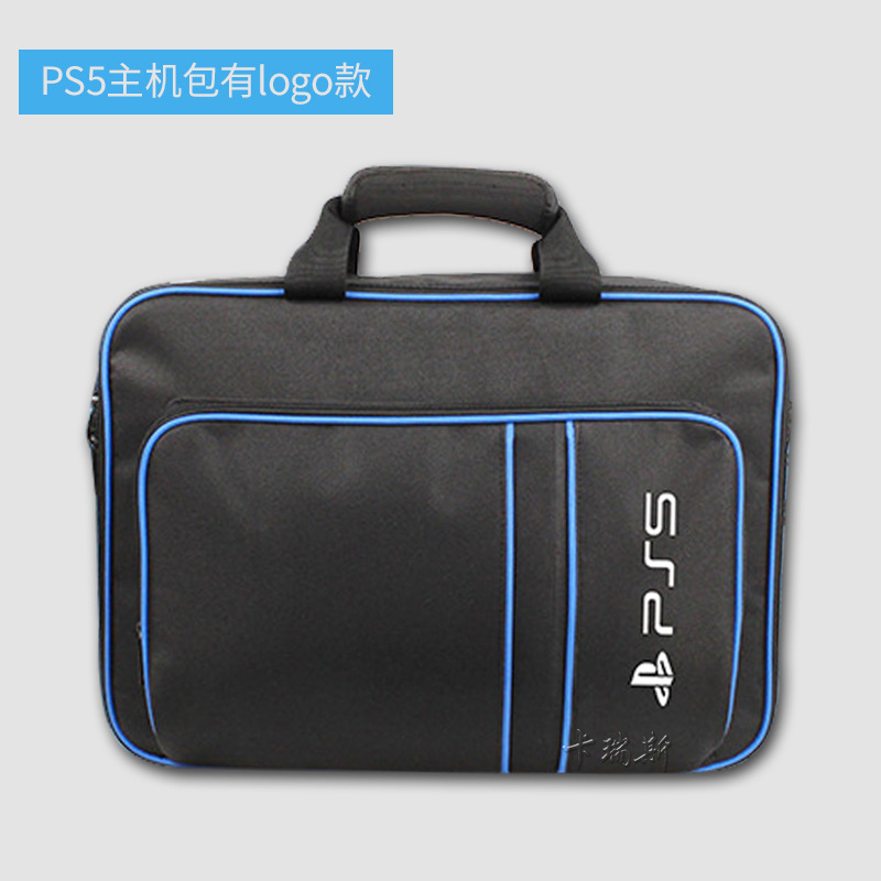 【金宏】Sony Ps5游戲主機包 Ps5主機收納包 索尼Ps5游戲主機收納包