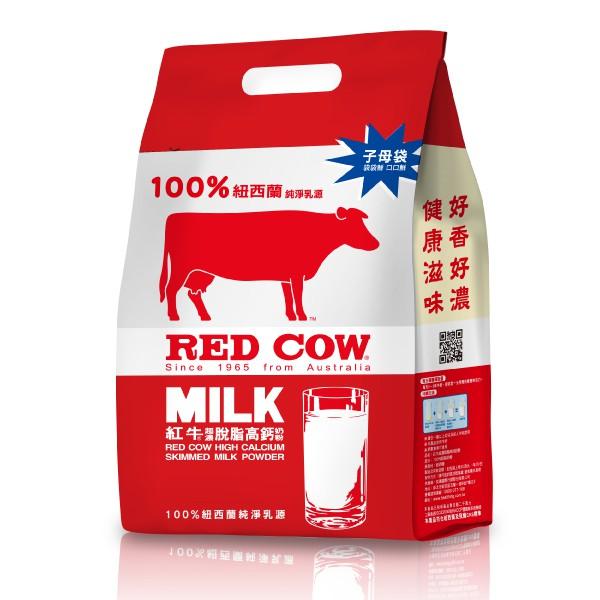 【RED COW】紅牛脫脂高鈣奶粉2kg