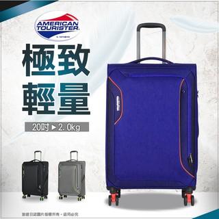 『旅遊日誌』超輕旅行箱 27吋 飛機輪行李箱 Samsonite新秀麗 美國旅行者 TSA海關鎖 布箱 DB7 臺中市