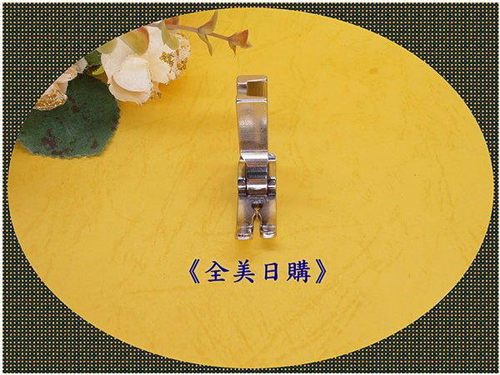 YS工業平車/仿工業壓腳有助於車縫時防跳針*布料皺皺的萬用壓腳 拼布材料兄弟juki勝家三菱工業用縫紉機平車壓布腳
