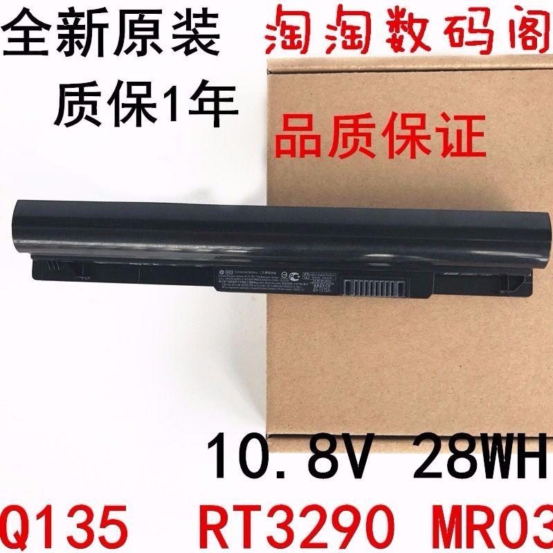 TW全新原裝HP HSTNN-IB5T Q135 74005-121 RT3290 MR03筆記本電池