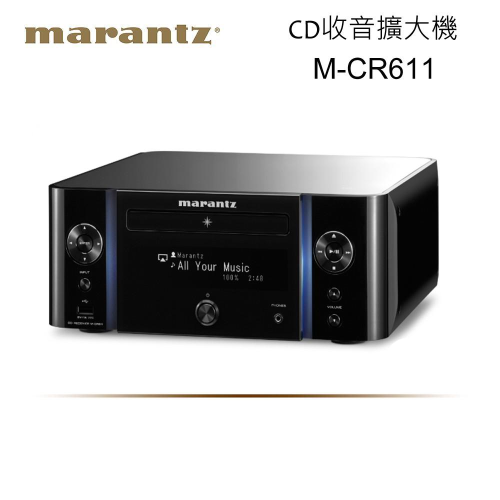 Marantz 馬蘭士 M-CR611 網路CD收音擴大機 (展示福利機) MCR611