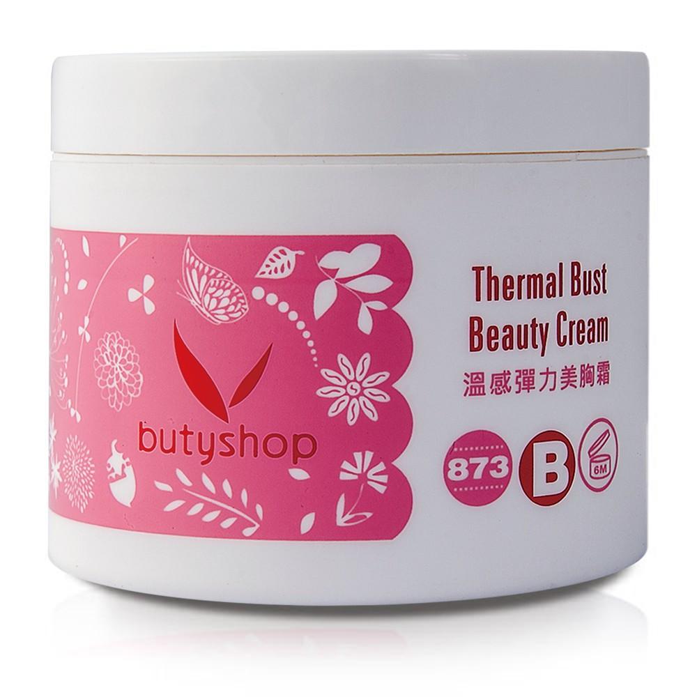 溫感彈力美胸霜 Thermal Bust Beauty Cream(120gm)-butyshop